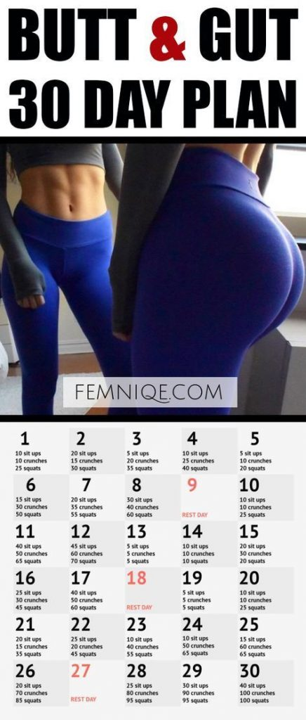 work out that butt and find out how to get a bigger butt